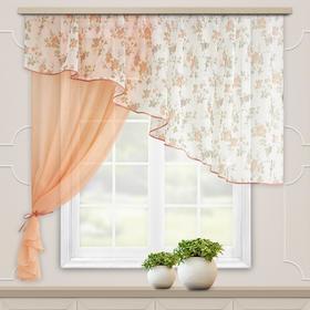 Комплект штор для кухни «Византия» 280х160 см, цвет персиковый, левая