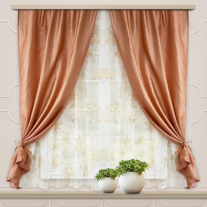 Комплект штор для кухни «Романтика», 290х165 см, цвет бежевый - фото 798060256