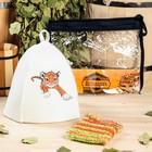 """Набор для бани детский """"Тигр"""" в косметичке: шапка с принтом, мочалка"""