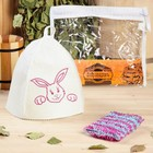 """Набор для бани детский """"Заяц розовый"""" в косметичке: шапка с вышивкой, мочалка"""