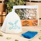 """Набор для бани детский """"Заяц голубой"""" в косметичке: шапка с вышивкой, мочалка"""