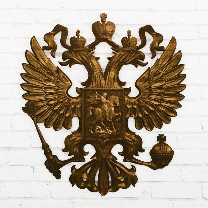 Герб настенный «Россия. Темное дерево», 22,5 х 25 см