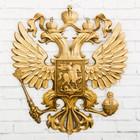 """Герб настенный """"Россия. Светлое дерево"""", 22,5 × 25 см"""