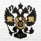 """Герб настенный """"Лучший нефтяник"""", 22,5 х 25 см"""