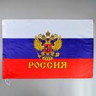 Флаг России с гербом, 60х90 см