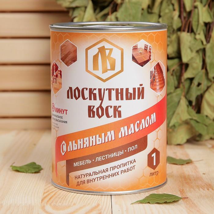 """Влаго-биозащитная пропитка """"Лоскутный воск"""", с льняным маслом, 1л"""