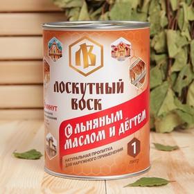 Влаго-биозащитная пропитка 'Лоскутный воск', с льняным маслом и дёгтем, 1л Ош