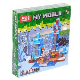 Конструктор Мой мир «Сражение», 454 детали