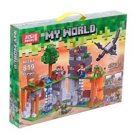Конструктор Мой мир «Крепость», 453 детали