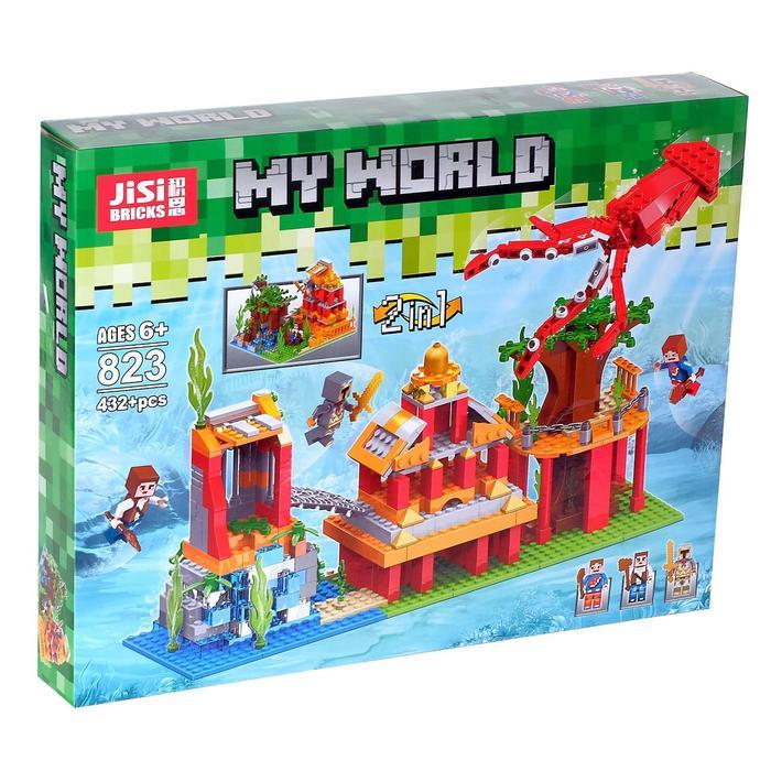 Конструктор Мой мир «Подводный замок», 2 в 1, 432 детали