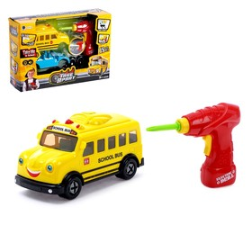 """Designer spiral """"Bus"""" with an electric drill, 18 parts"""