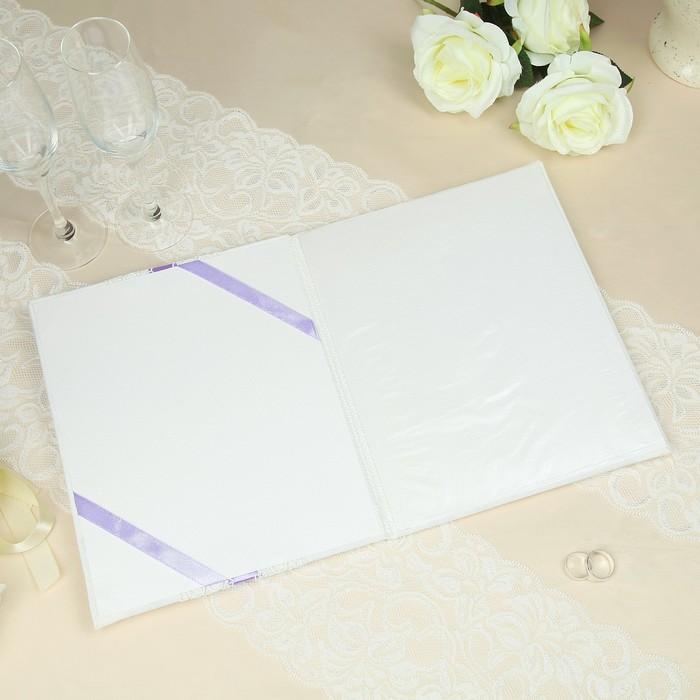 """Папка для свидетельства о заключении брака """"Аметист"""", ручной работы - фото 408707998"""