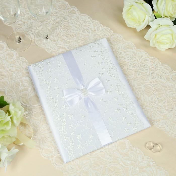 """Папка для свидетельства о заключении брака """"Свадебная"""", ручной работы - фото 415603080"""