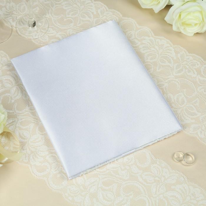"""Папка для свидетельства о заключении брака """"Свадебная"""", ручной работы - фото 415603081"""