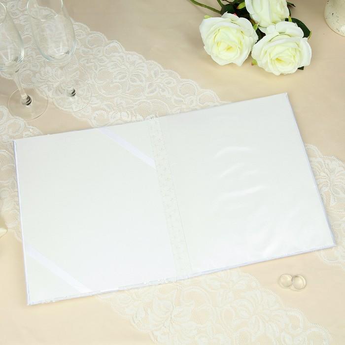 """Папка для свидетельства о заключении брака """"Свадебная"""", ручной работы - фото 415603083"""