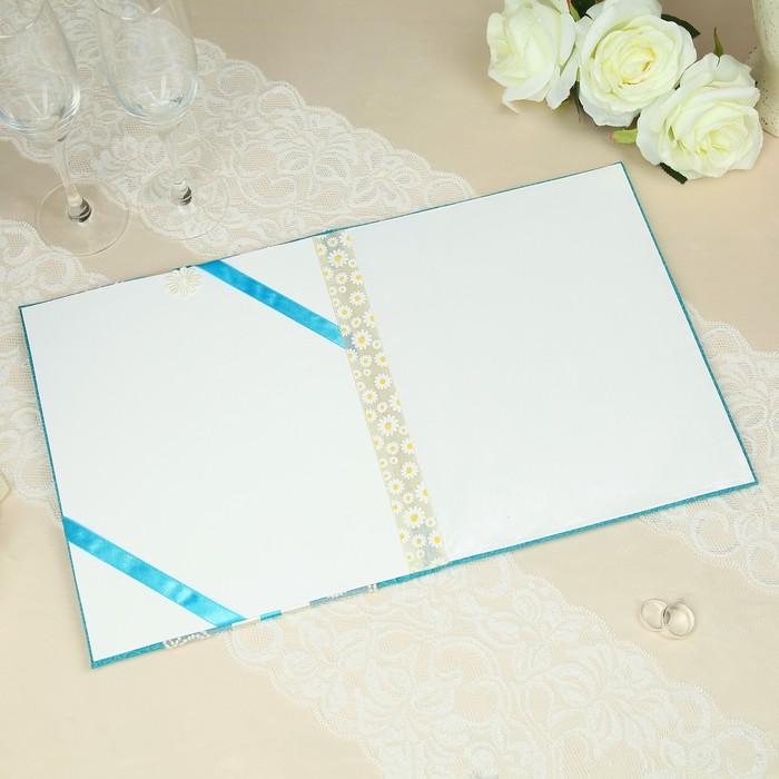 """Папка для свидетельства о заключении брака """"Зимние узоры"""", ручной работы - фото 404510796"""