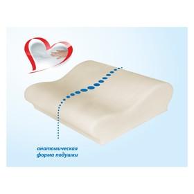 Подушка ортопедическая «ВЭП стандарт», размер 50 × 38 см, высота 12 см