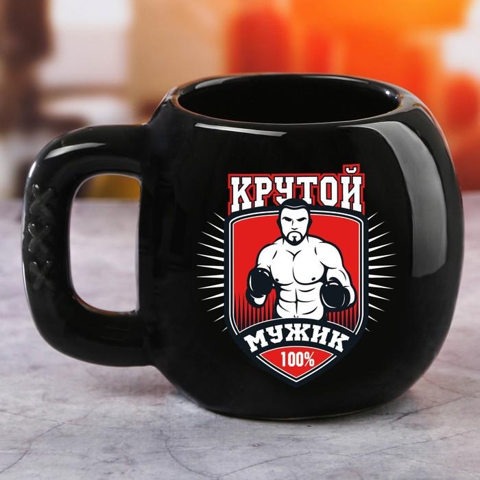 "Кружка-боксёрская перчатка ""Крутой мужик"" 600 мл"