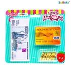 Игровой набор «Магазинчик»: бумажные купюры, монеты, карточки, купоны - фото 105582917