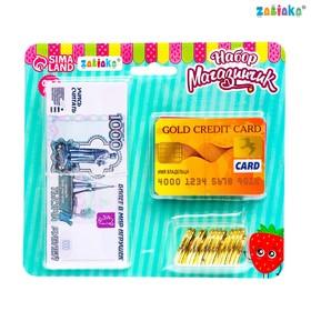 Игрушечный набор «Магазинчик»: бумажные купюры, монеты, карточки, купоны