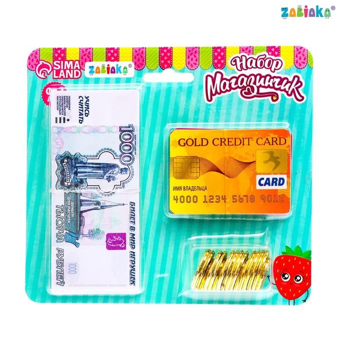 Игровой набор «Магазинчик»: бумажные купюры, монеты, карточки, купоны
