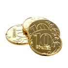 Игровой набор «Магазинчик»: бумажные купюры, монеты, карточки, купоны - фото 105582919