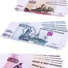Игровой набор «Магазинчик»: бумажные купюры, монеты, карточки, купоны - фото 105582920