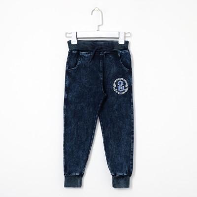 Брюки спортивные для мальчика Fashion синий вареный, рост 104-110
