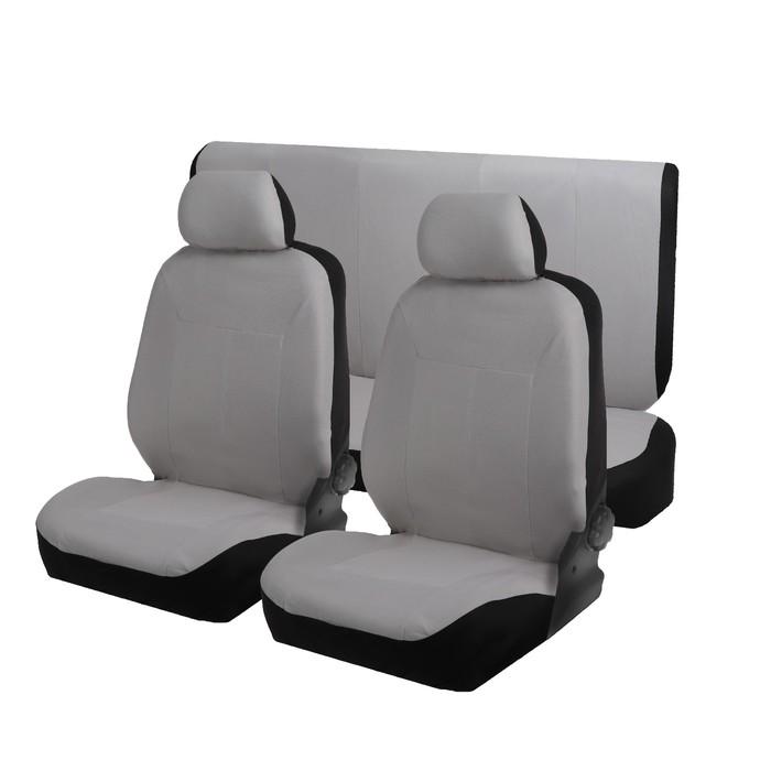 Авточехлы TORSO Premium универсальные, велюр, 6 предметов, серый AV-40