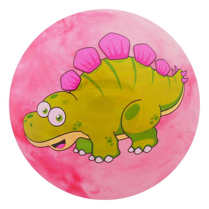 Мяч детский «Динозаврики», d=25 см, 60 г, цвет розовый