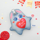"Keychain antistress ""I love you"" Bunny 12*12"