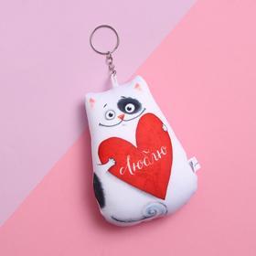 Брелок-антистресс «Люблю», котик, 8,5×12 см