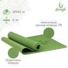 Коврик для йоги 183х61х0,6 см, цвет зеленый