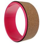 Йога-колесо Лотос 33х13 см, цвет розовый