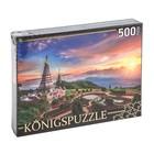 """Пазл """"Таиланд. Священная гора Дой-Интанон"""", 500 элементов"""