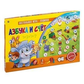 Игра бродилка «Азбука и счет»