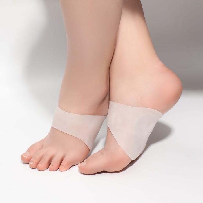 Супинатор для обуви, амортизирующий, на манжете, силиконовый, пара, цвет белый