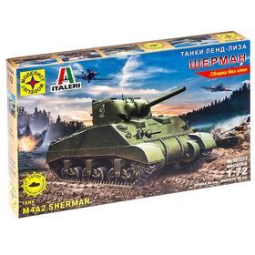 Сборная модель «Танк Шерман», серия: танки ленд лиза (1:72)