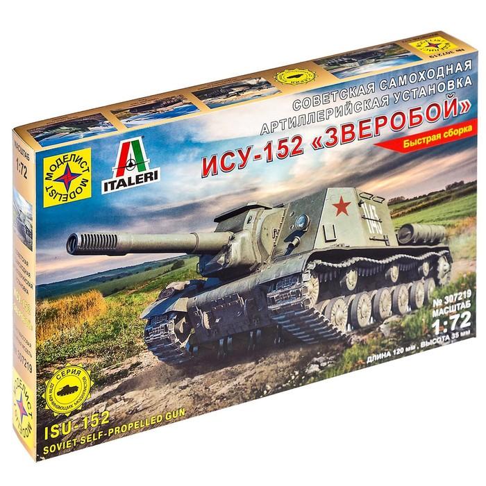 Сборная модель «Советская самоходная артиллерийская установка САУ ИСУ-152», масштаб 1:72 - фото 798061137