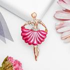 """Брошь спортивная """"Балерина"""" в плиссированной юбке, цвет розовый в золоте"""