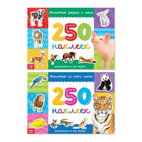 "A set of 250 stickers albums ""Animals from around the world"" 2 PCs 8 page"