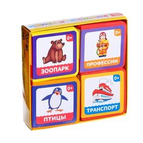 Набор мягких книжек-кубиков «Хочу всё знать», ЭВА (EVA), 4 шт. по 12 стр.
