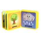 Набор мягких книжек-кубиков EVA «Окружающий мир», 4 шт. по 12 стр. - фото 105682197