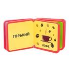 Набор мягких книжек-кубиков EVA «Окружающий мир», 4 шт. по 12 стр. - фото 105682199