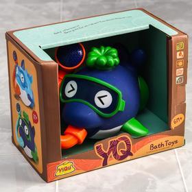 Игрушка для купания «Кит в маске» с лейкой