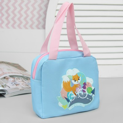 "Children's bag ""Carrying happiness"""