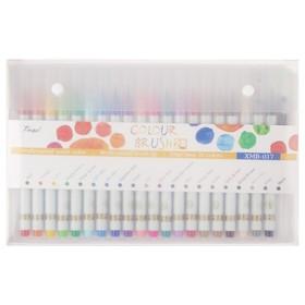 Набор акварельных маркеров с наконечником-кистью, 20 штук, 20 цветов