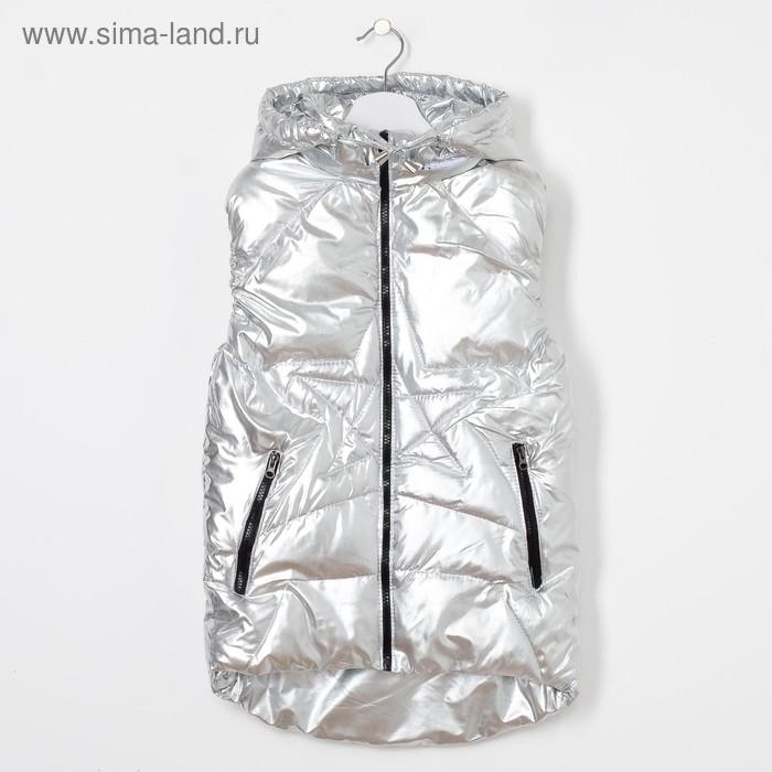 Жилет для девочки с капюшоном, с клапанами, серебро, рост 104-110 см