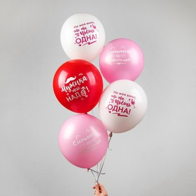 """Balloon 12"""" """"Strong and independent"""" set of 50 PC, MIX color"""