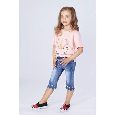 d29539e93b43b Демисезонные детские джинсы для девочек - купить оптом и в розницу ...